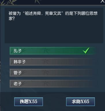 QQ截图20180721142513.png
