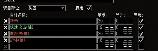 QQ浏览器截图20180723002133.png