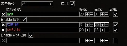 QQ浏览器截图20180723002145.png