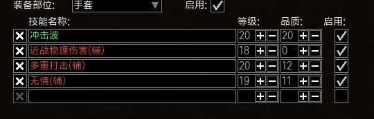 QQ浏览器截图20180723002200.png