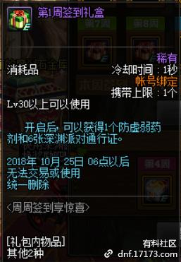 QQ截图20180725203432.png