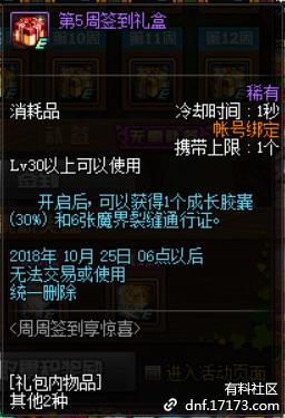 QQ截图20180725203441.png
