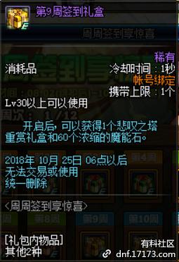 QQ截图20180725203619.png