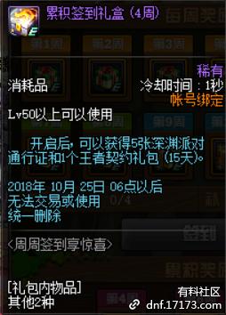 QQ截图20180725203626.png