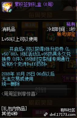 QQ截图20180725203632.png