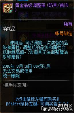 QQ截图20180725203859.png