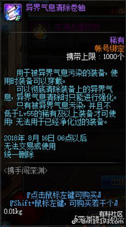 QQ截图20180725203912.png
