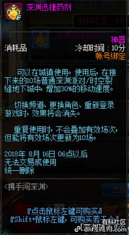 QQ截图20180725203925.png