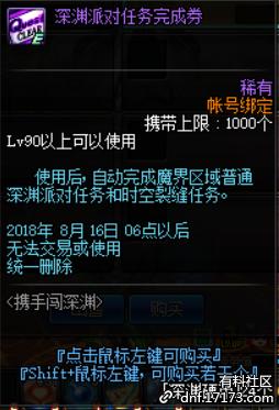 QQ截图20180725203934.png
