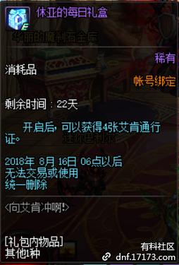 QQ截图20180725204012.png