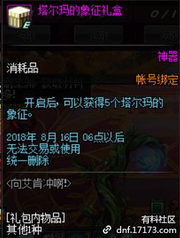 QQ截图20180725204029.png