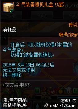 QQ截图20180725204036.png