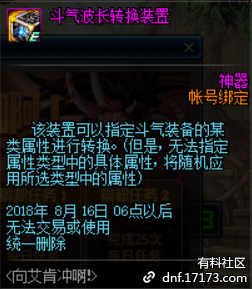 QQ截图20180725204112.png