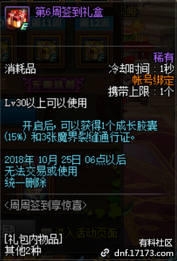 QQ截图20180726111800.png