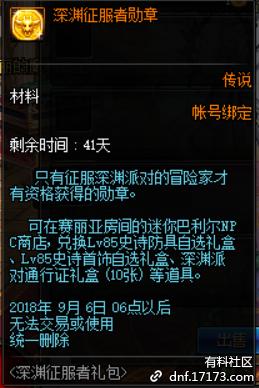 QQ截图20180727123612.png