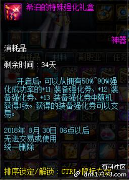 QQ截图20180727124422.png
