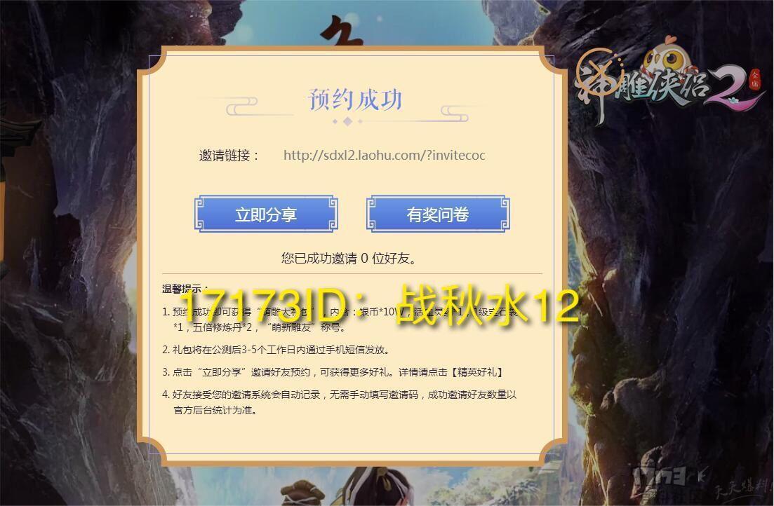 QQ图片20180807115339.jpg