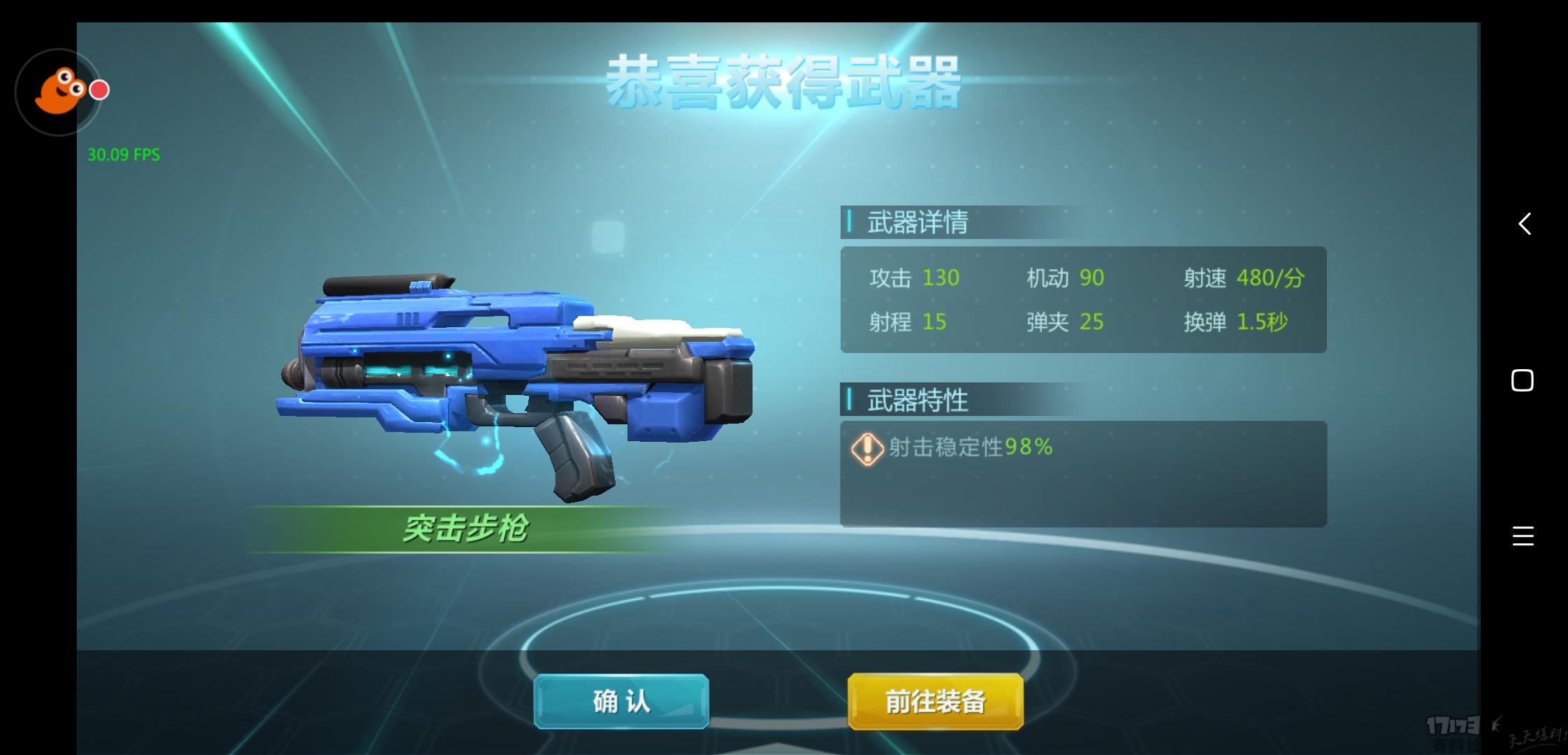 武器.png