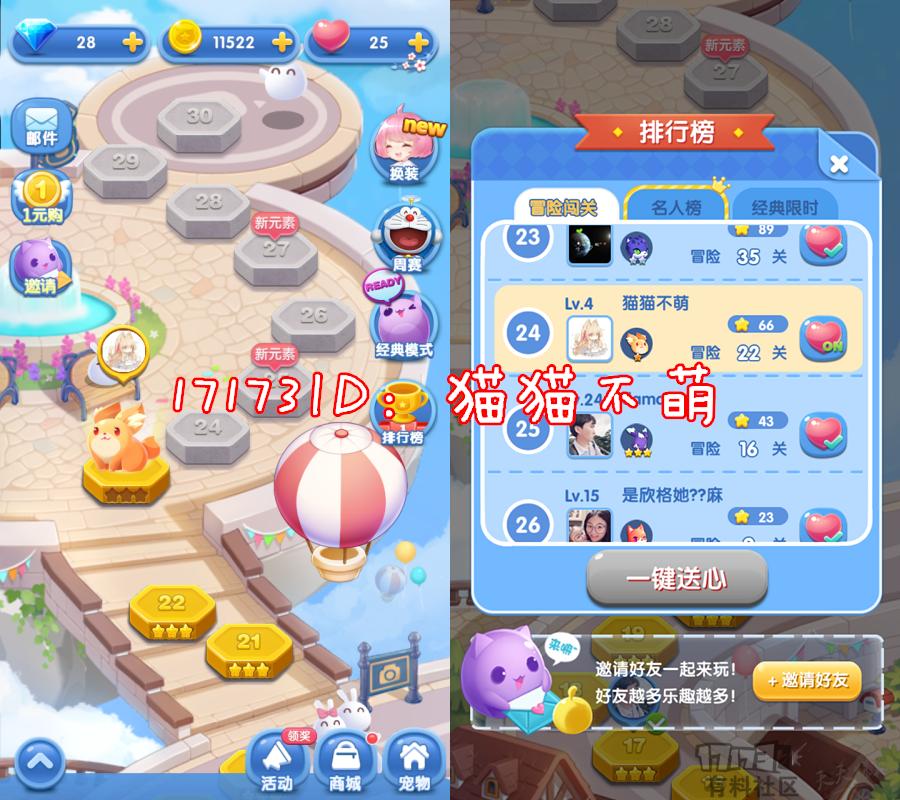 Screenshot_2018-08-06-22-20-25_副本.png