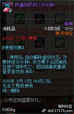 QQ截图20180808131543.png