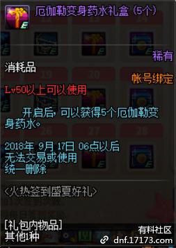 QQ截图20180808131614.png