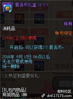 QQ截图20180808131620.png