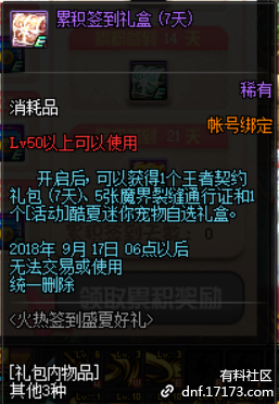 QQ截图20180808131626.png