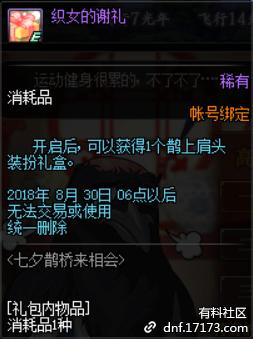 QQ截图20180808131728.png