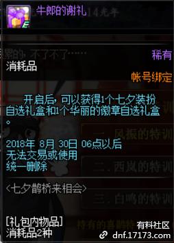 QQ截图20180808131737.png