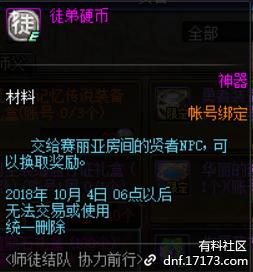 QQ截图20180808131811.png