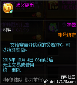 QQ截图20180808131905.png