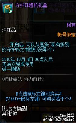 QQ截图20180808131937.png