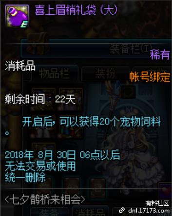 QQ图片20180808153336.png