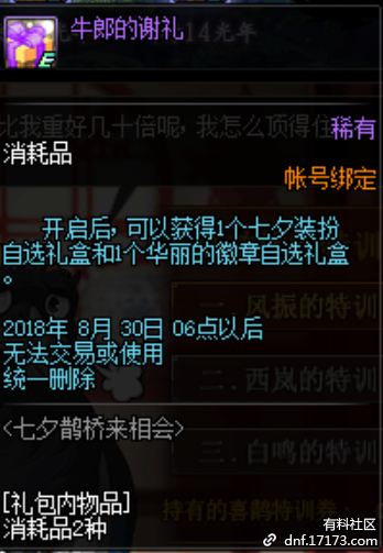 QQ图片20180808133302.png