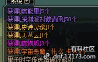 N02G80K[Z)5710SY)IKM[`E.png