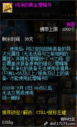 QQ截图20180810123545.png