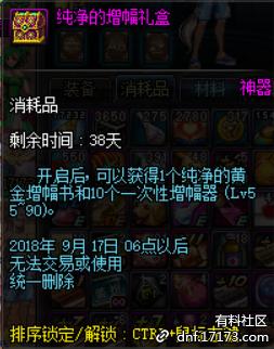 QQ截图20180810123601.png