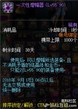QQ截图20180810123642.png