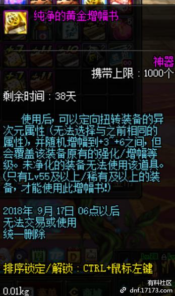 QQ图片20180810150724.png