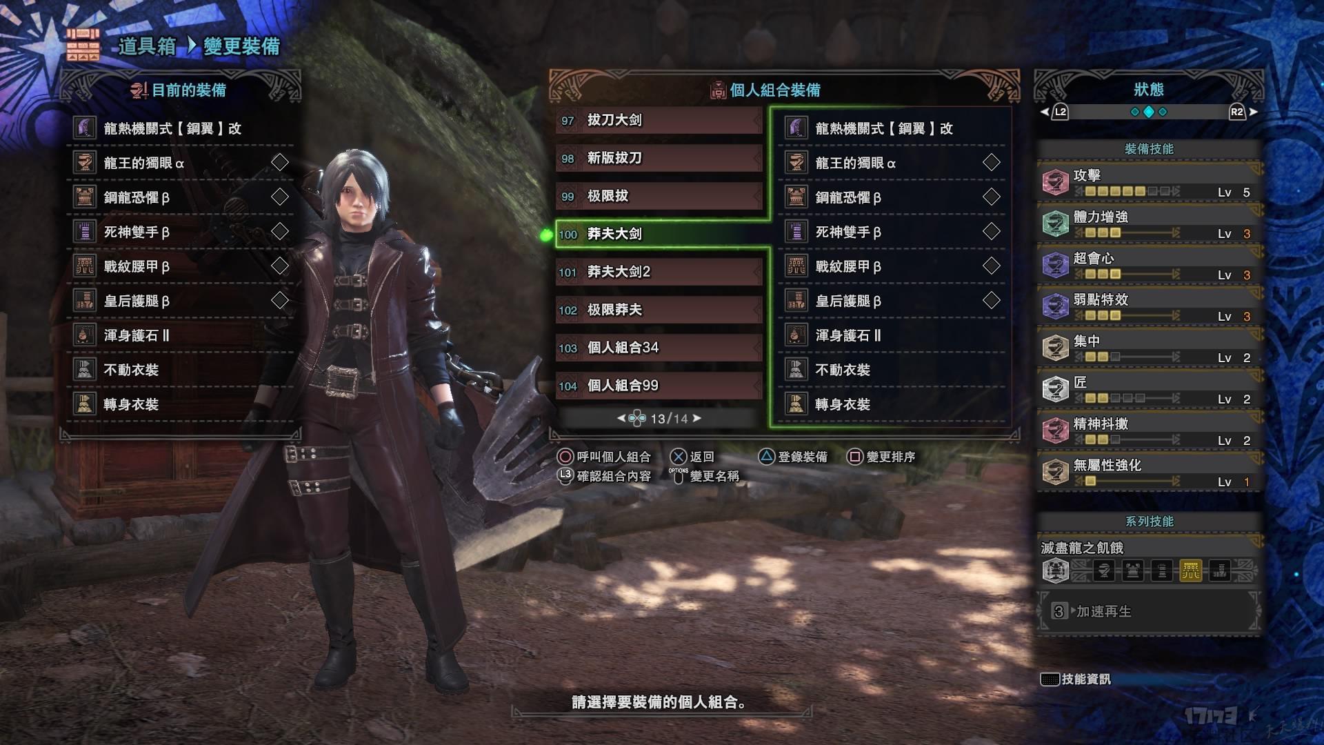 Monster Hunter_ World_20180814033352.jpg
