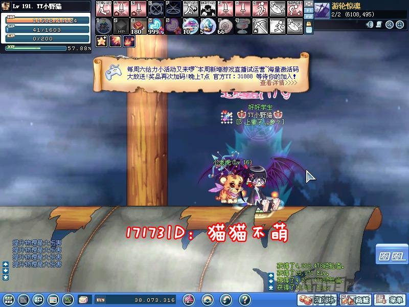 SPSCF0133_副本.jpg