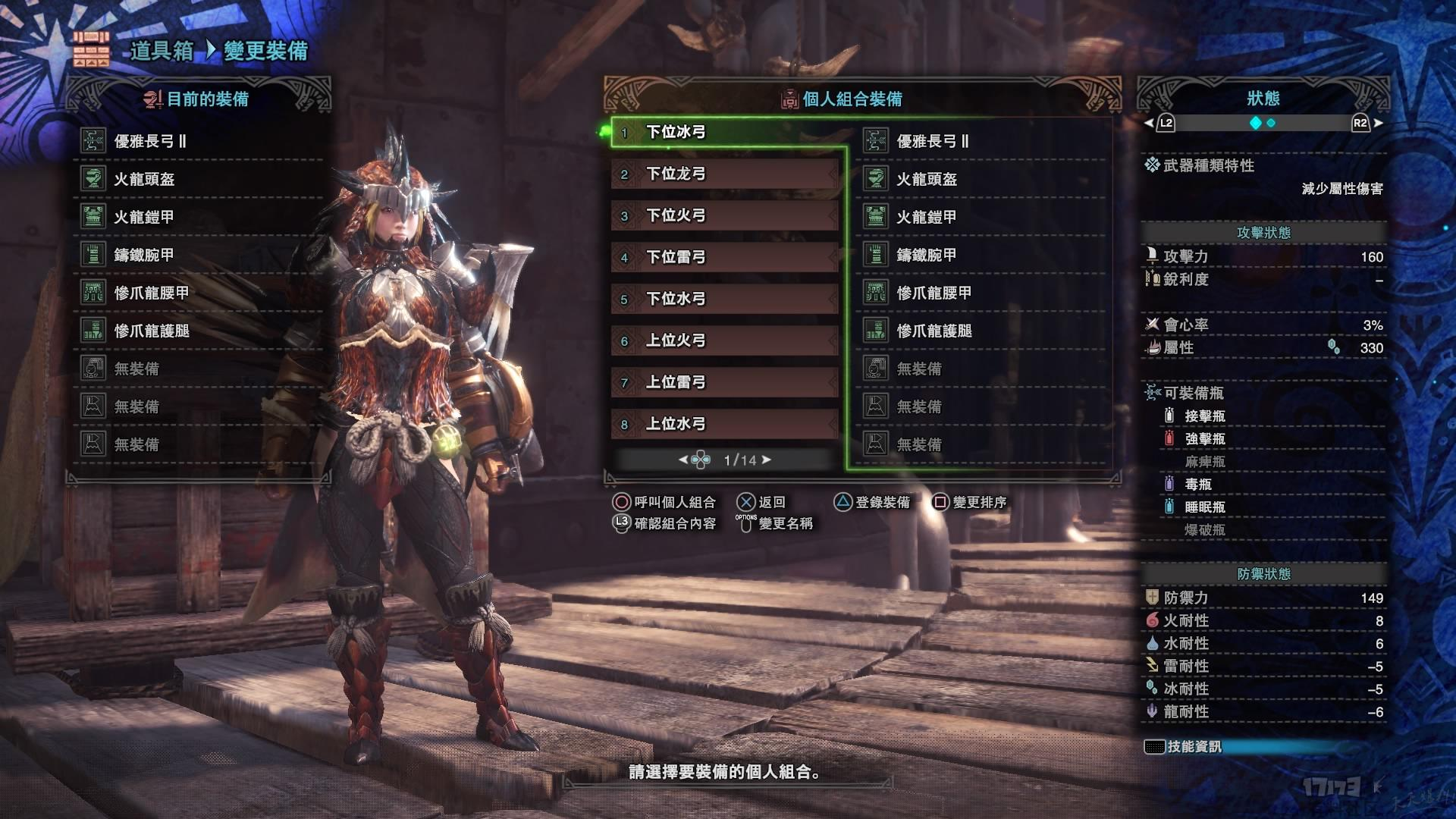Monster Hunter_ World_20180815003706.jpg
