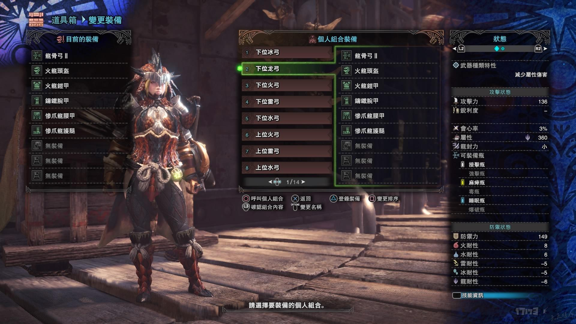 Monster Hunter_ World_20180815003717.jpg