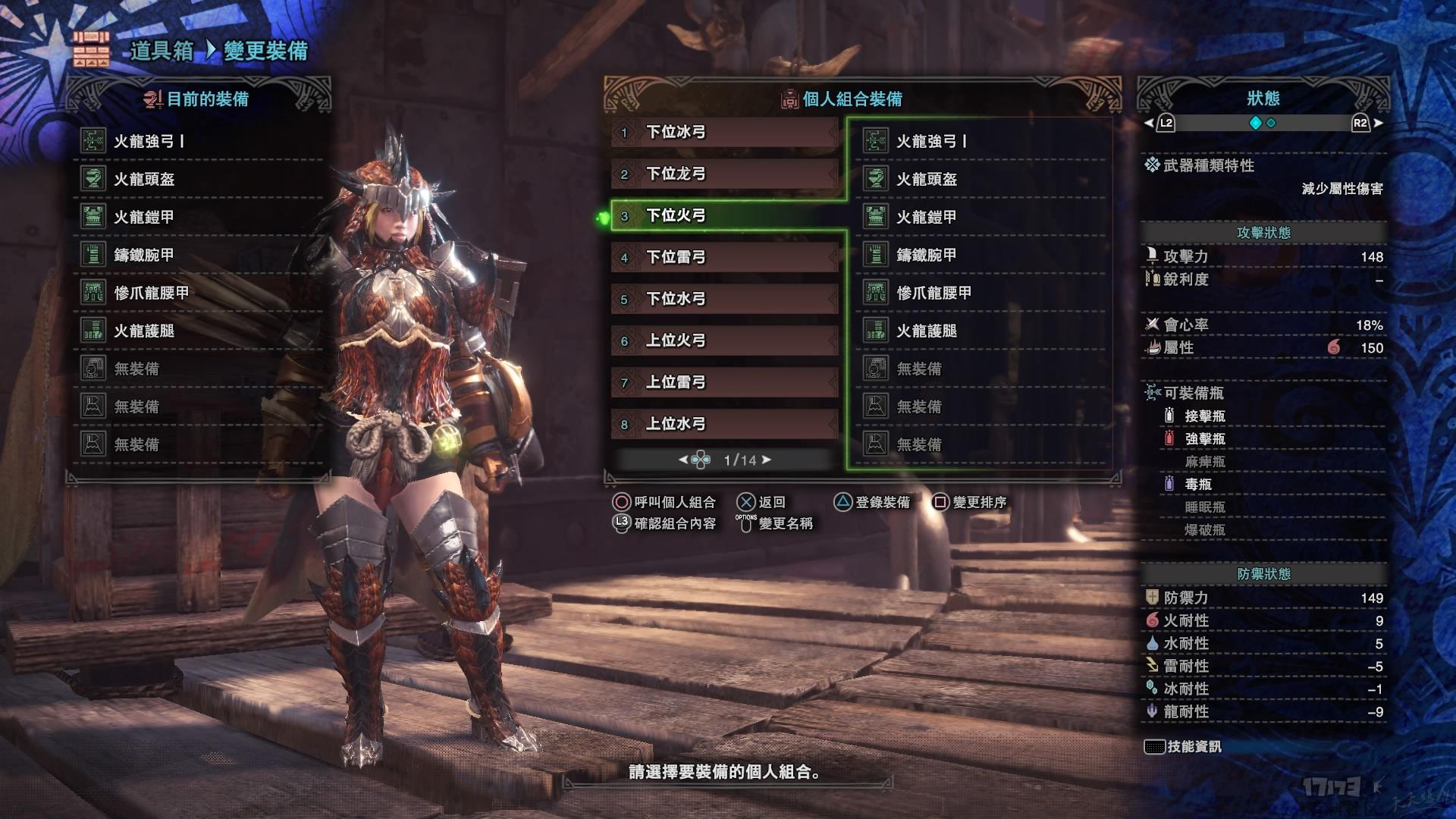 Monster Hunter_ World_20180815003749.jpg