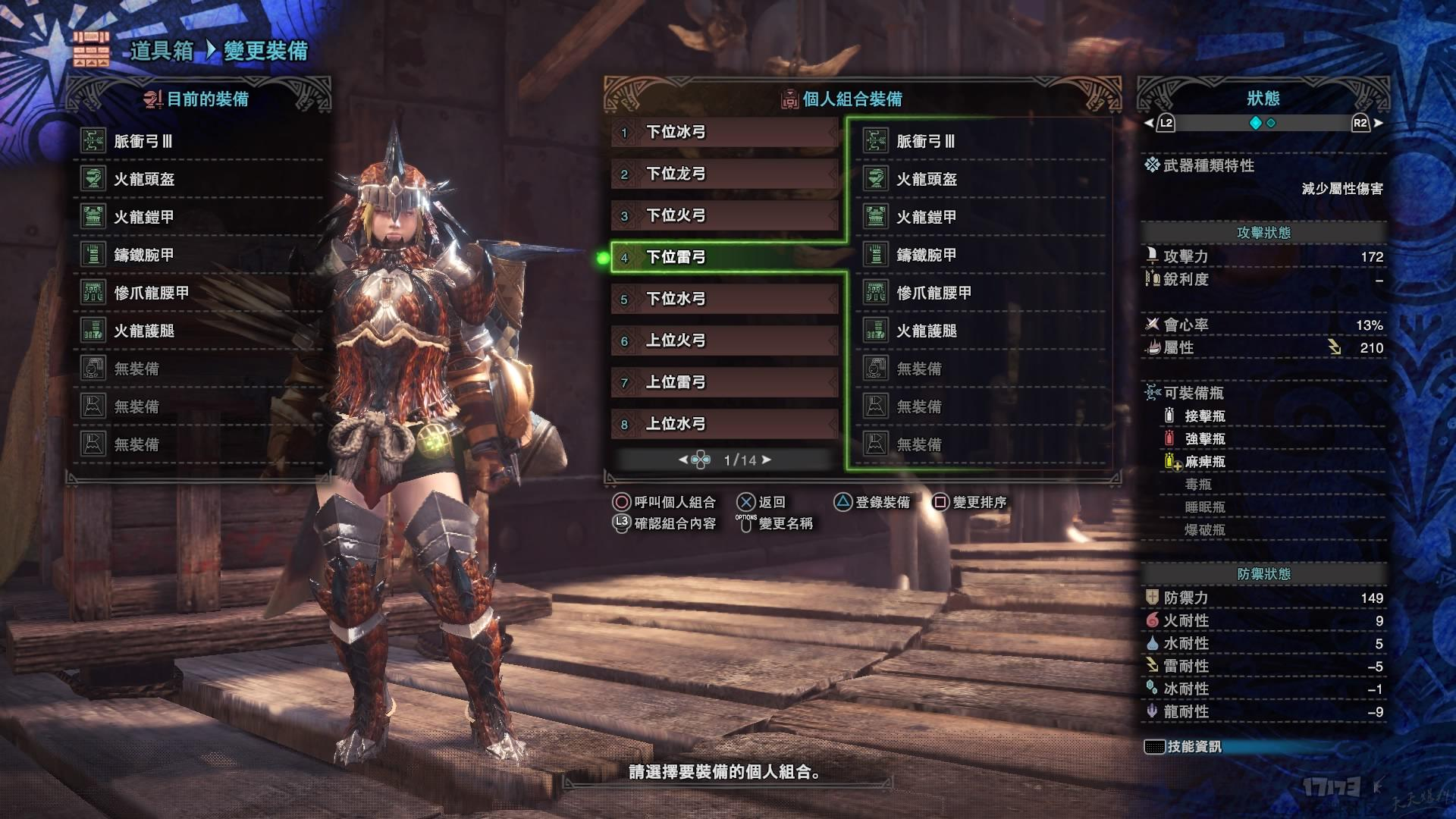 Monster Hunter_ World_20180815003759.jpg