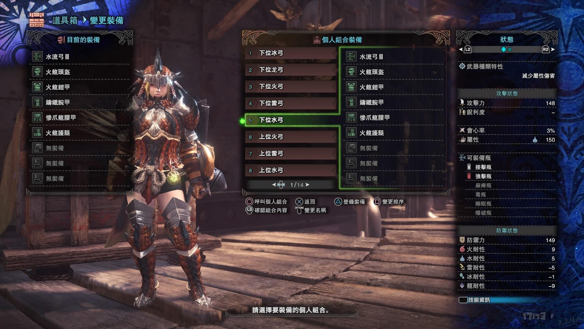 Monster Hunter_ World_20180815003812.jpg
