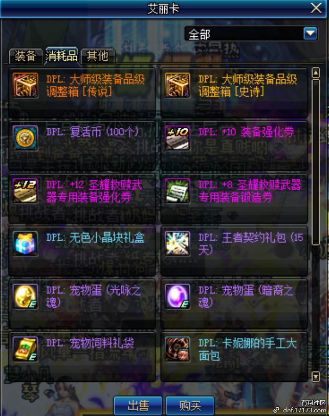 QQ图片20180815131135.png