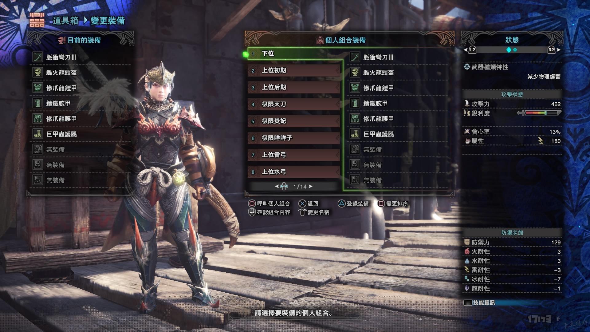 Monster Hunter_ World_20180816202732.jpg
