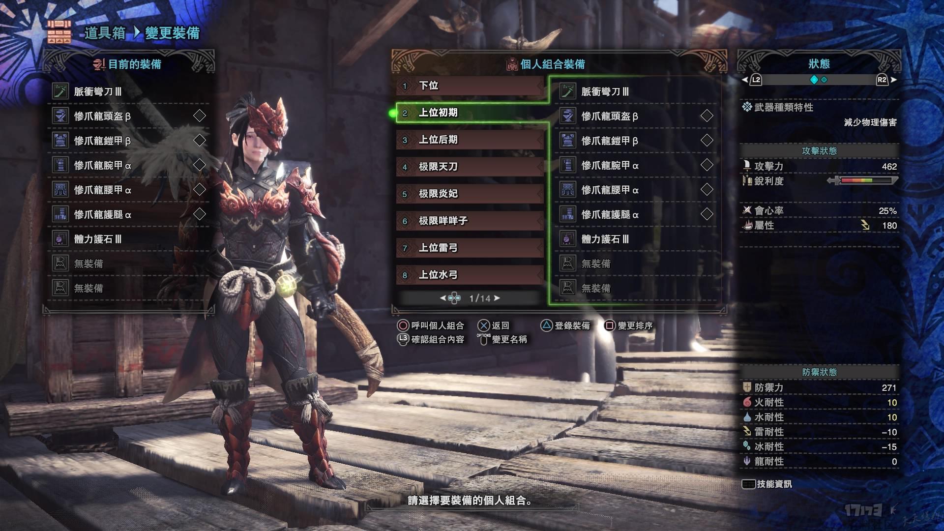 Monster Hunter_ World_20180816202835.jpg
