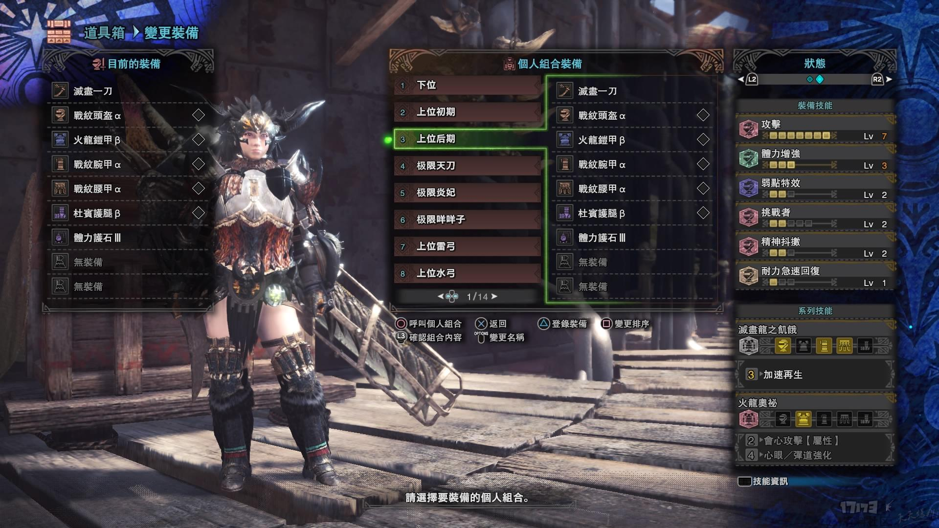 Monster Hunter_ World_20180816203924.jpg